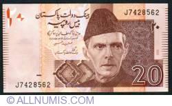 Imaginea #1 a 20 Rupii 2005