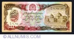 Imaginea #1 a 1000 Afghanis 1979 (SH 1358 - ١٣٥٨)