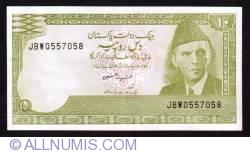 Image #1 of 10 Rupees ND (1983-1984) - signature Ishrat Hussain