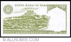 Image #2 of 10 Rupees ND (1983-1984) - signature Ishrat Hussain
