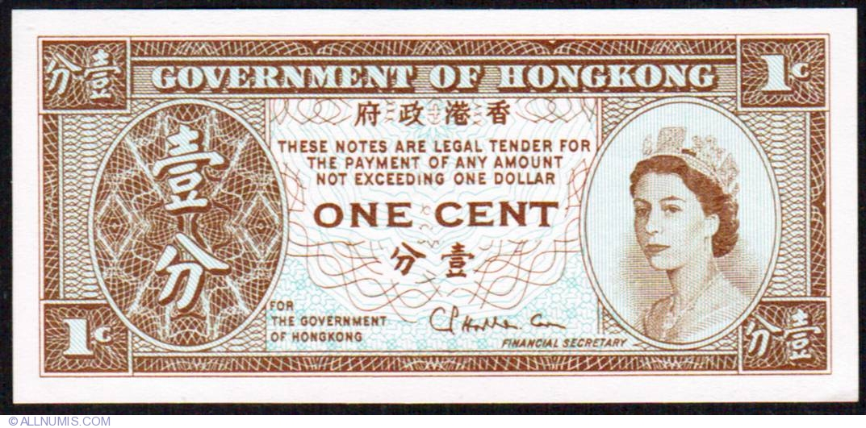 1971-1981 ND P-325b UNC Sign 2 HongKong Hong Kong 1 Cent