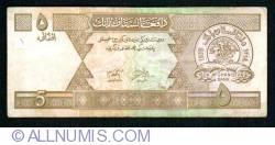 Image #1 of 5 Afghanis 2002 (SH 1381 - ١٣٨١)