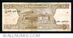 Image #2 of 5 Afghanis 2002 (SH 1381 - ١٣٨١)