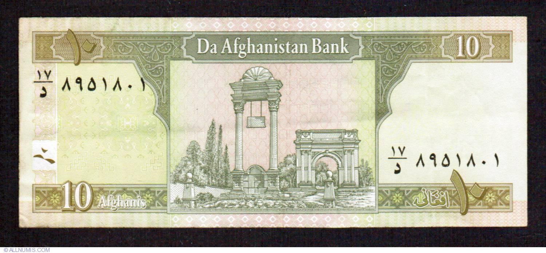 Afghanistan 10 Afghanis UNC P-67 2012 Lot 10 PCS