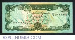Image #1 of 50 Afghanis 1979 (SH 1358 - ١٣٥٨)