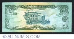 50 Afghanis 1979 (SH 1358 - ١٣٥٨)