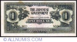 Image #1 of 1 Dollar ND (1942)