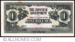 Image #1 of 1 Dollar ND (1942)
