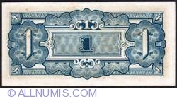 Image #2 of 1 Dollar ND (1942)