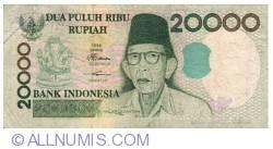 Imaginea #1 a 20000 Rupiah 1998/2004
