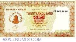 Image #1 of 20000 Dollars 2003