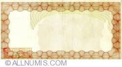 Image #2 of 20000 Dollars 2003