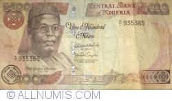 Imaginea #1 a 100 Naira 2008
