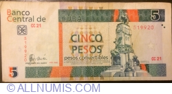 Image #1 of 5  Pesos Convertibles 2006