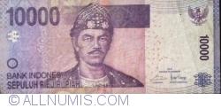 Image #1 of 10000 Rupiah 2014