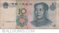 Image #1 of 10 Yuan 1999 (2000)