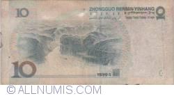 Image #2 of 10 Yuan 1999 (2000)