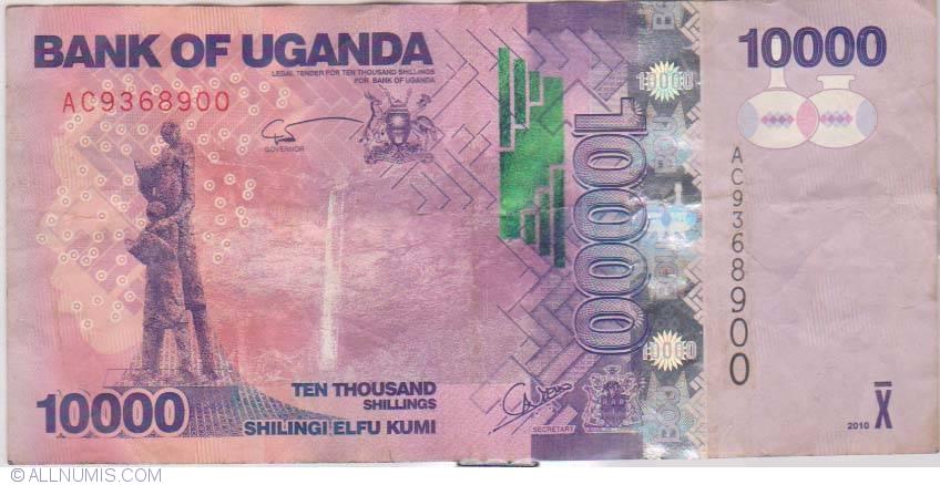UNC Uganda   P52a 10,000 10.000 10000 shillings 2010 we combine