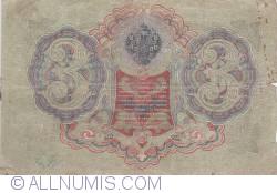 Imaginea #2 a 3 Ruble 1905 - semnături I. Shipov/P. Barishev
