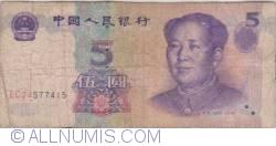 Image #1 of 5 Yuan 1999 (2000)