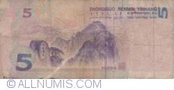 Image #2 of 5 Yuan 1999 (2000)