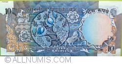 Imaginea #2 a 10 Rupees ND(1970-1990) - B - Semnătură R. N. Malhotra