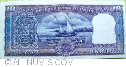 Image #2 of 10 Rupees ND - sign L. K. Jha