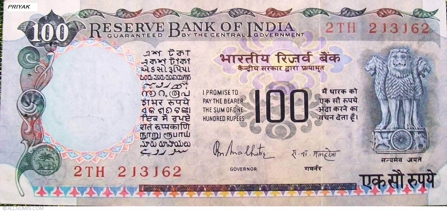 100 Rupees ND(1985-199... Indian Rupees Coins 1000