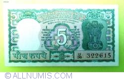 Image #1 of 5 Rupees ND