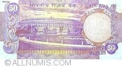 Image #2 of 50 Rupees ND (1975) - signature  K. R. Puri