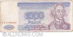 Imaginea #1 a 1000 Ruble 1994 (1995)