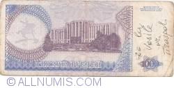 Imaginea #2 a 1000 Ruble 1994 (1995)