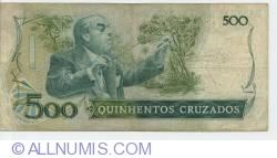 Image #2 of 500 Cruzados ND (1986)