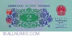 Image #2 of 2 Jiao 1962