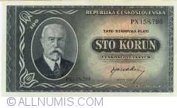 Image #1 of 100 Korun ND (1945)