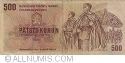 Image #1 of 500 Korun 1973