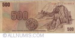 Image #2 of 500 Korun 1973