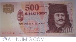 Imaginea #1 a 500 Forint 2010