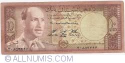 10 Afganis 1961 (SH 1340 - ١٣٤٠)
