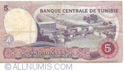 Image #2 of 5 Dinars 1983 (3. XI.)
