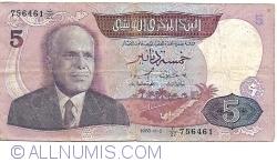 Image #1 of 5 Dinars 1983 (3. XI.)