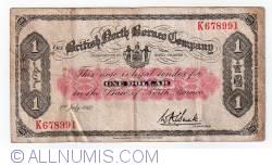 Image #1 of 1 Dollar 1940 (1. VII.)