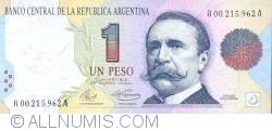 Image #1 of 1 Peso ND (1992) - Replacement Note
