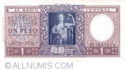 Image #1 of 1 Peso ND (1952-55)