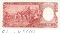 Imaginea #2 a 100 Pesos On 10 000 Pesos ND (1969-71) - Signature Variety