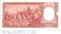 Imaginea #2 a 100 Pesos On 10 000 Pesos ND (1969-71)