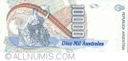 Image #2 of 10 000 Australes ND (1989-1991) - Replacement note