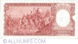 Image #2 of 10,000 Pesos ND (1961-1969) - signatures Egidio Iannella / Pedro E. Real