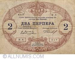 Imaginea #1 a 2 Perpera 1914 (25. VII.)