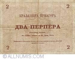 Imaginea #2 a 2 Perpera 1914 (25. VII.)